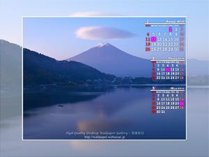 カレンダー カレンダー 2015 3ヶ月 : 高画質&高解像度「カレンダー ...